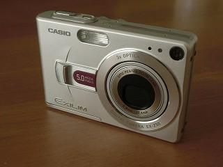 Casio_EXZ50.jpg